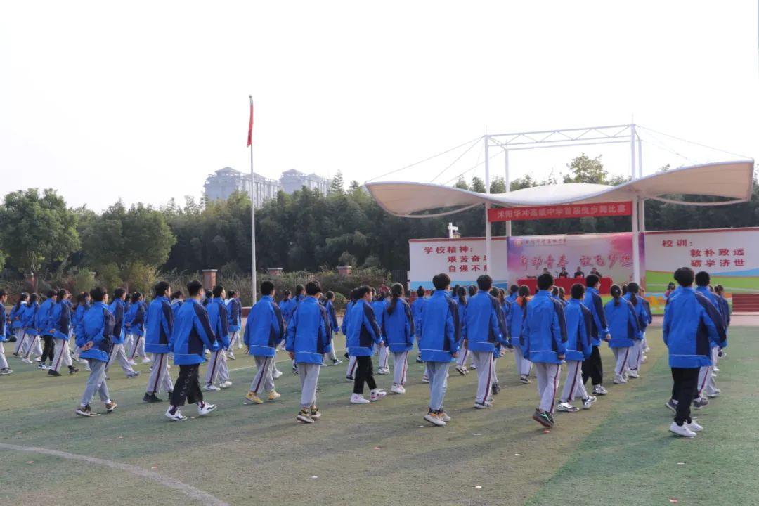 """沭阳华冲高级中学千名学生跳""""鬼步舞"""",有你家孩子吗?"""