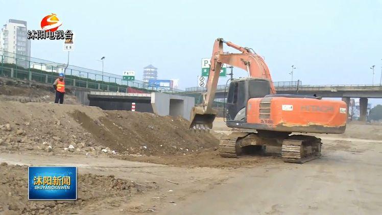 京沪高速沭阳城区施工场地存在问题被曝光!未封闭围挡、垃圾未清理、扬尘较大
