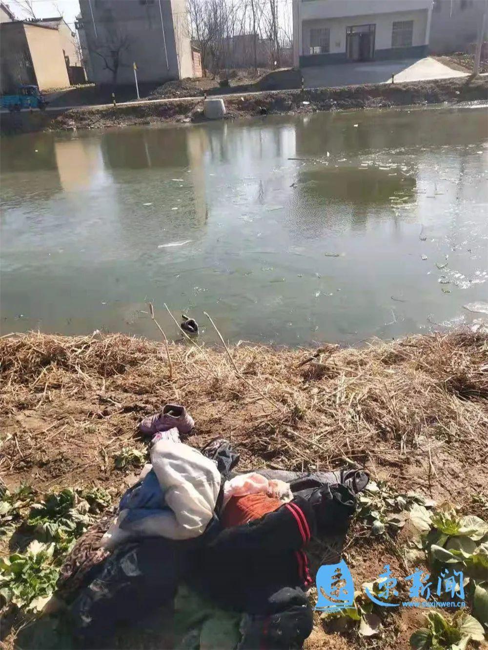突发!-9℃,两儿童河面滑冰不慎落入冰窟窿!沭阳家长一定要注意!