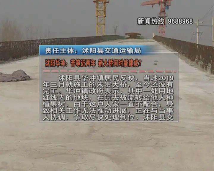 沭阳县龙庙镇违建,其中一处违建不仅未拆除,反而加盖了一层