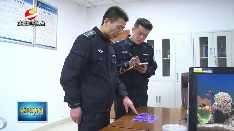 沭阳城区多个小区轿车内财物被盗!嫌疑人章某某被抓,查获3箱茅台,16张千元购物卡!