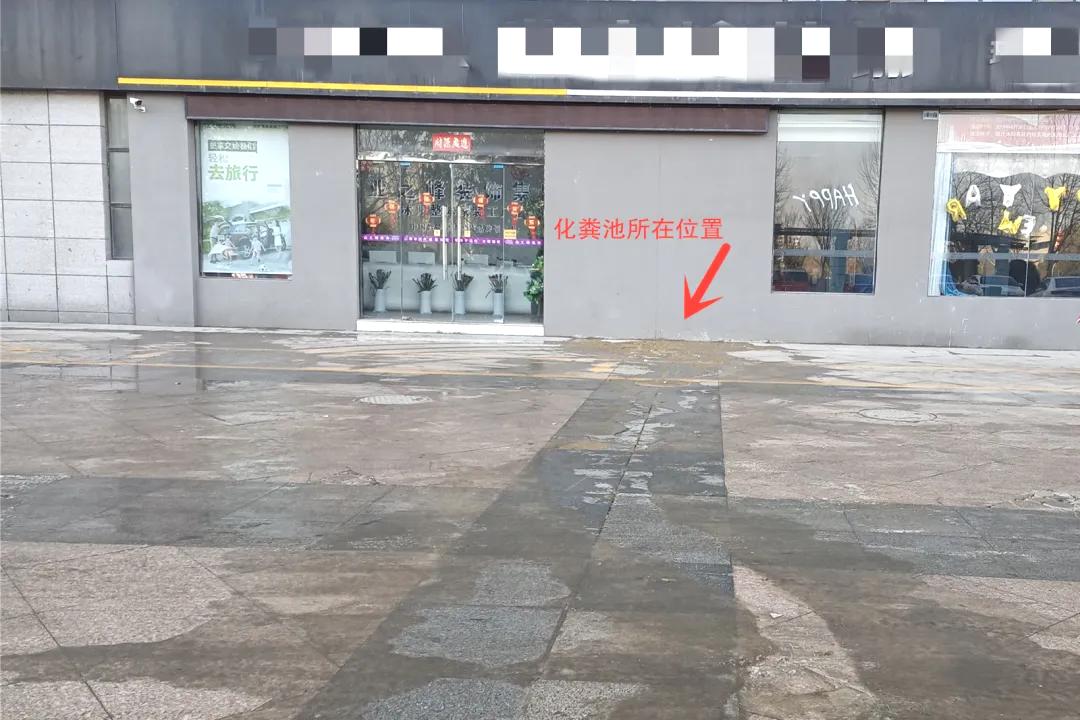 实拍!沭阳城区这里井盖破损、移位,化粪池污物外溢,影响出行!