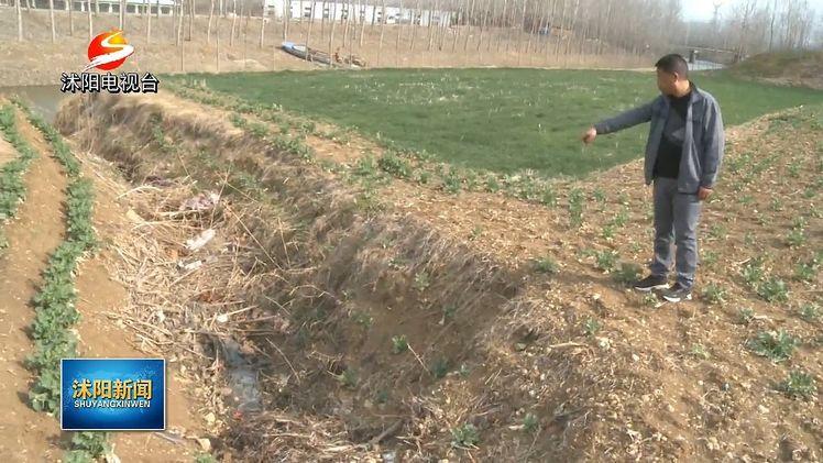 沭阳刘集桥南村养猪场被要求搬离!位置属于禁养区,粪便污水直接排入清水沟……