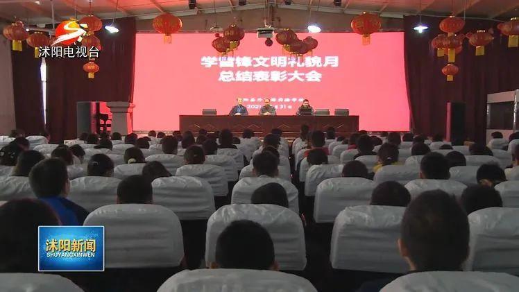 沭阳外国语学校的沈洋,台湾老板当面道谢