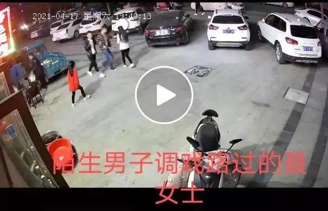 沭阳一男子暴力调戏殴打妇女,持刀追砍女子丈夫!监控还原案件全程