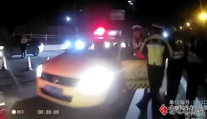 重罚!沭阳一出租车司机酒驾!吊销机动车驾驶证、拘留并处罚款