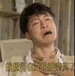 我姓杨,我向全沭阳人民道歉!!但我有苦衷……