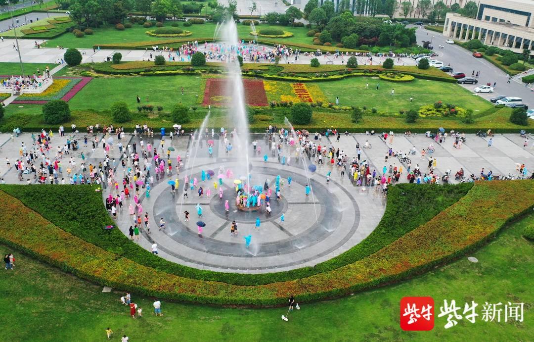 沭阳政府广场喷泉景观,爆燃市民欢乐激情