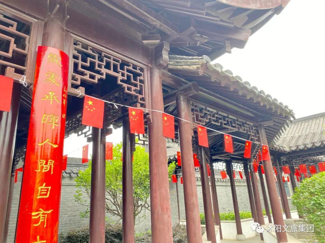 庆七一|沭阳吴印咸故居、胡家花园、韩山风景区免票!党员免费体验韩山公园
