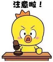 19人死亡!江苏发布最新传染病疫情!沭阳人千万要当心!