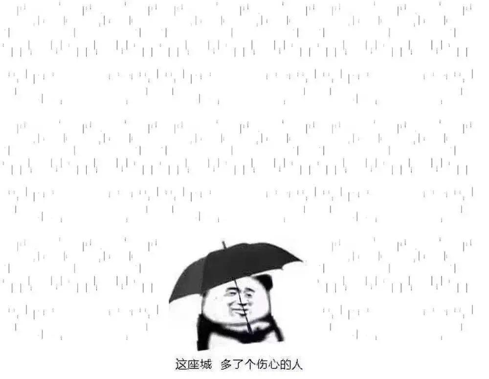10级阵风+大暴雨!沭阳气象局又发重要天气预警
