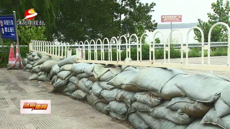 沭阳新沂河超出警戒水位,防汛Ⅲ级响应