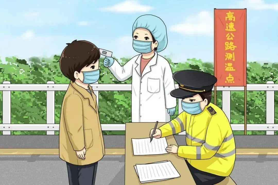 沭阳县实验小学师生员工开学前期准备工作提醒