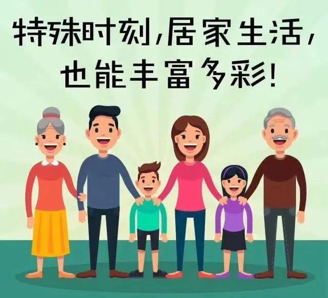 沭阳县南关小学疫情防控温馨提示