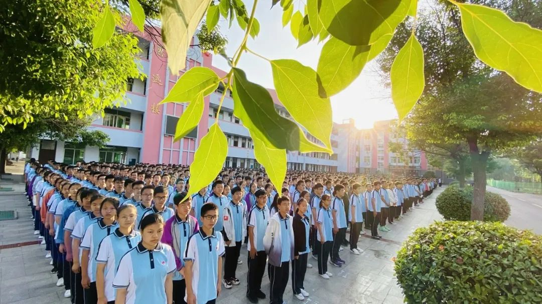 养成好习惯,成就更好的自己——修远中学举行2021年秋季开学典礼