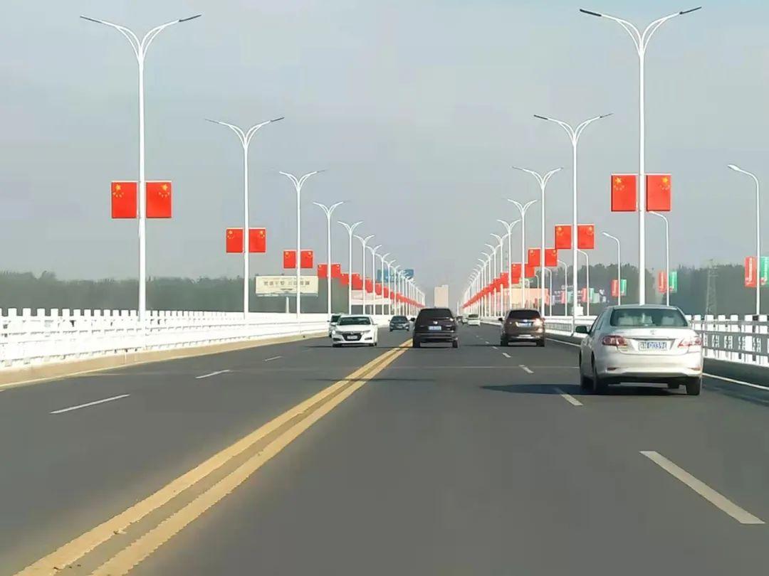 颜值爆表!新沂河大桥新装迎国庆