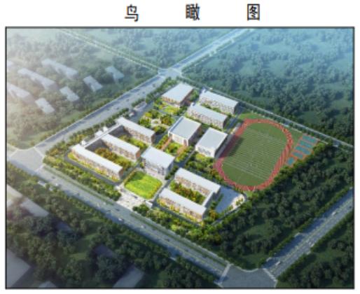 新的省沭中东校区来了,地址杭州东路北侧、昆山路东侧