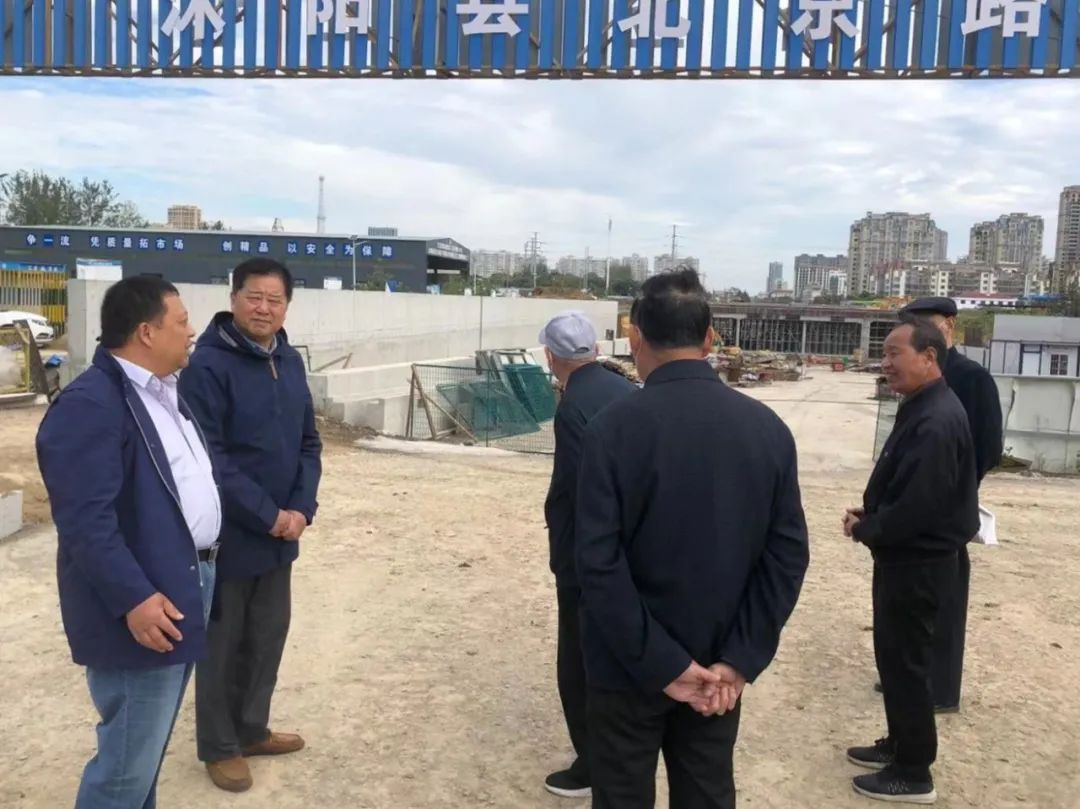 沭阳北京路下穿新长铁路施工现场