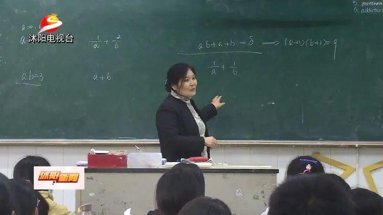 沭中这个女老师谁认识?出名了
