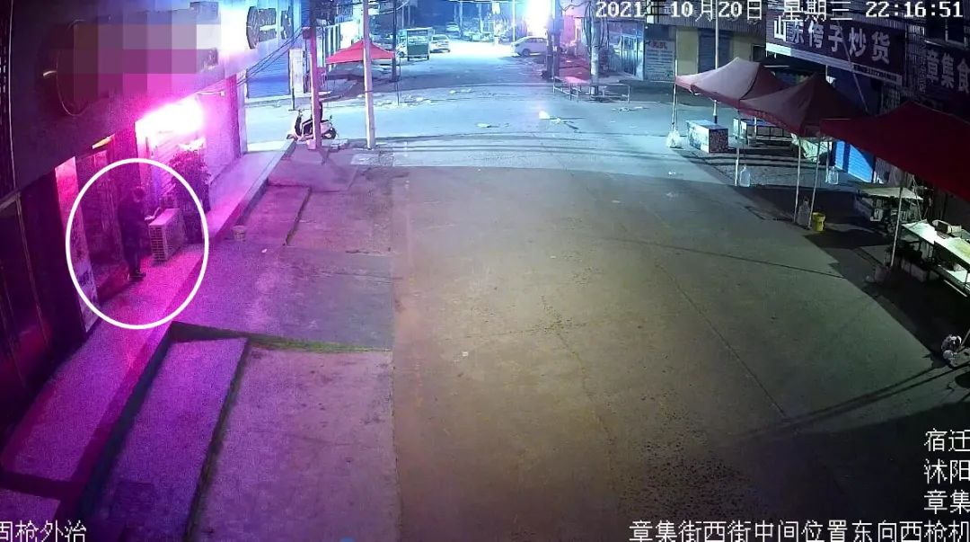 沭阳城区一宾馆内,两人被抓获!