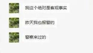 网友爆料:沭阳这个女人欺人太甚,竟然这样遛狗!